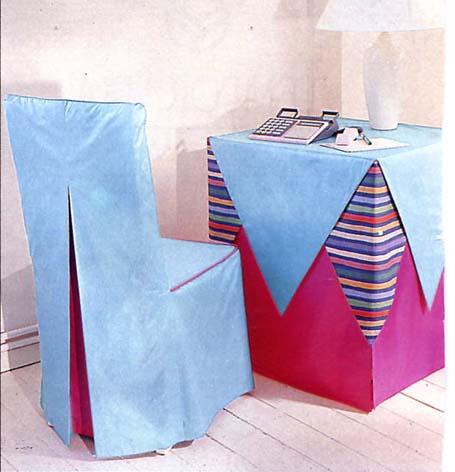 fournitures pour une housse adaptable tous les types de chaises chintz dameublement en 140cm de large col turquoise et fuchsia 150cm de cordelire - Patron Housse De Chaise Mariage Gratuit